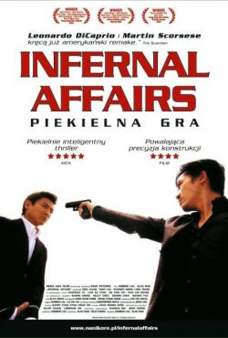 Infernal Affairs: Piekielna gra / Mou gaan dou