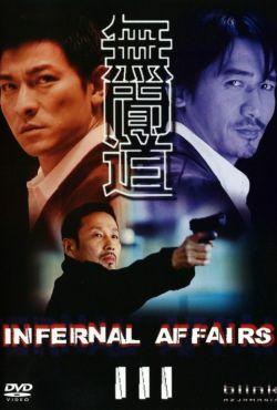 Infernal Affairs: Piekielna gra 3 / Mou gaan dou III: Jung gik mou gaan
