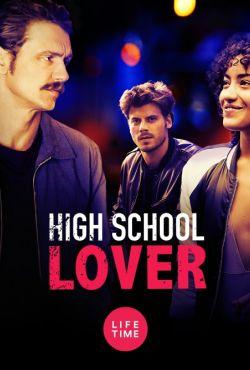 Licealna miłość / High School Lover