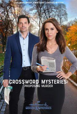 Krzyżówkowe zagadki: Przeklęty klejnot / Crossword Mysteries: Proposing Murder