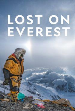 Tajemnica Everestu / Lost On Everest