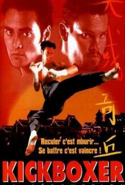 Odkupienie: Kickboxer 5 / Kickboxer 5