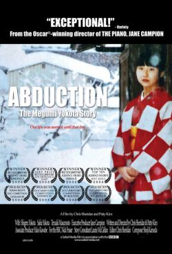 Porwanie. Historia Megumi Yokoty / Abduction: The Megumi Yokota Story