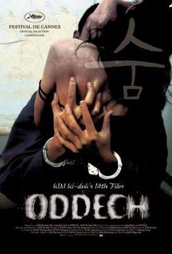 Oddech / Soom