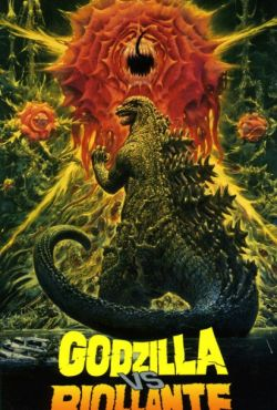 Godzilla kontra Biollante / Gojira vs. Biorante