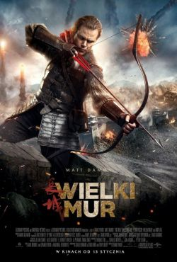 Wielki Mur / The Great Wall
