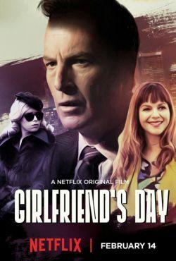Dzień przyjaciółki / Girlfriend's Day