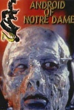 Królik doświadczalny 5: Android z Notre Dame / The Guinea pig 2: Nôtoru Damu no andoroido