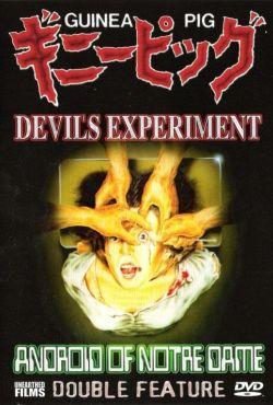 Królik doświadczalny: Diabelski eksperyment / Guinea Pig