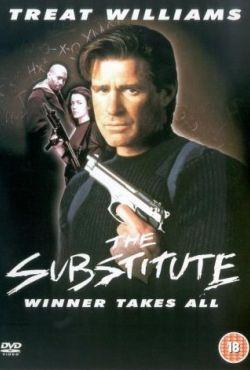 Belfer 3 / The Substitute 3: Winner Takes All