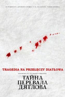 Tragedia na przełęczy Diatłowa / The Dyatlov Pass Incident