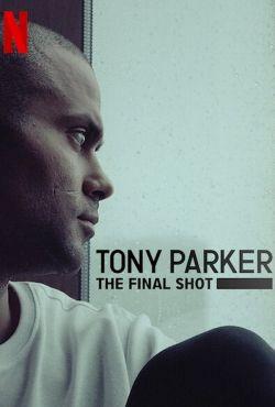 Tony Parker: Ostatni rzut  / Tony Parker: The final shot